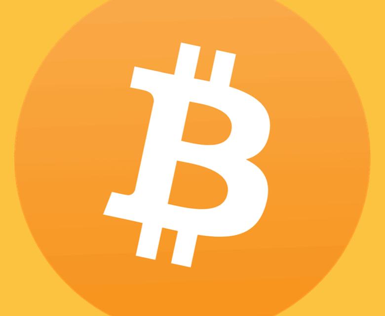 Bitcoin ≠ Blockchain
